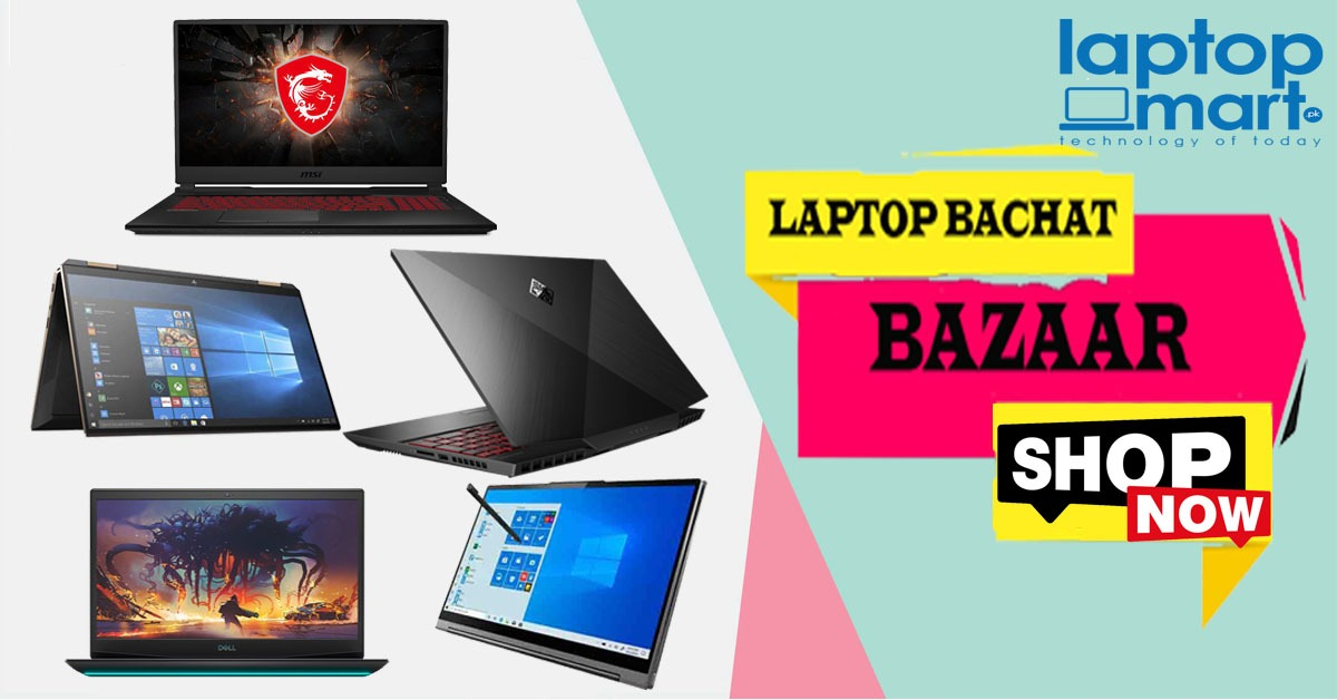 Laptop Bachat Bazar